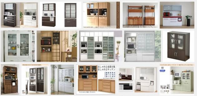 いわゆる食器棚