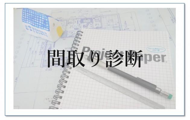 menu_banner_2