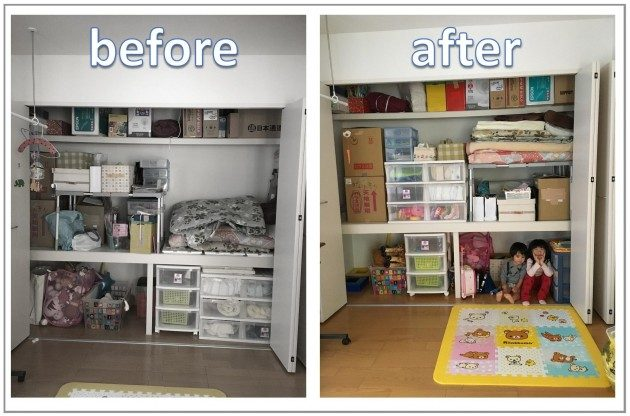 before-after_satou