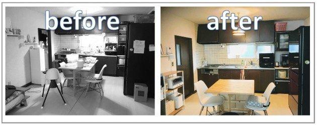 before-after_takaseki